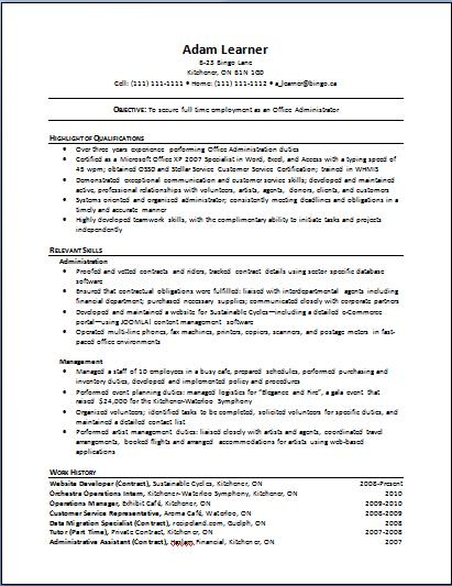 sample functional resume
